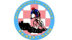 BUVlajiSinj-Logo